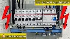 unterverteilung aufbau verdrahtung schaltplan ls rcd