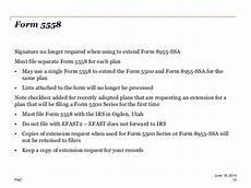 form 5500 update 06 16 14
