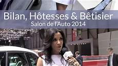 Salon De L Auto De 232 Ve 2014 Bilan H 244 Tesses Et
