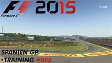 formel 1 spanien 2015 formula 1 2015 spanien gp qualifying 008