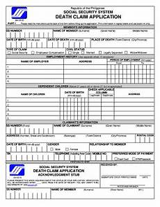 printable sss form e 6 edit fill out download form