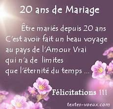 F 233 Licitations 20 Ans De Mariage Message Noce De