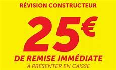 forfait vidange roady les offres sp 233 ciales web du centre auto roady villefranche