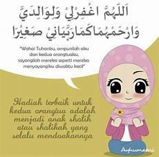 Doa Untuk Orang Tua Doa Iman Orang Tua
