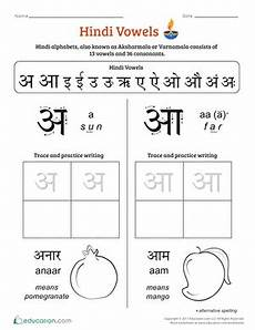 an introduction to hindi vowels a aa worksheet education com