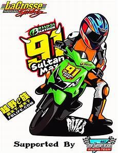 Motor Racing Kartun