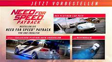 need for speed payback vorbestellen nfs serie at