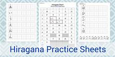japanese katakana worksheets 19520 japanese worksheets free and printable pdf professionally made
