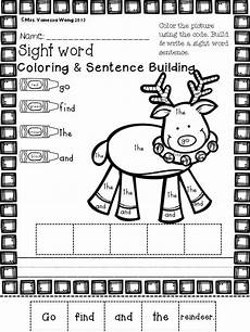 building sight words worksheets 21020 math and literacy no prep kindergarten math sight word coloring