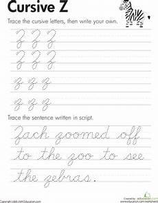 free printable cursive worksheets a z cursive z worksheet education com
