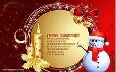 merry 123greety com