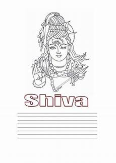 hinduism resources 5 lessons by mazza83 teaching resources tes
