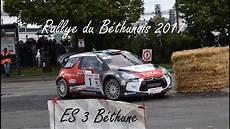 Rallye Du B 233 Thunois 2017 Es 3 B 233 Thune