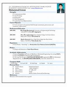 electro mechanical technician resume sle http