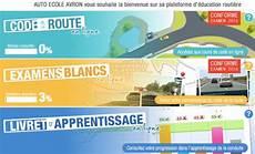 Test De Code De La Route En Ligne Cir Avron