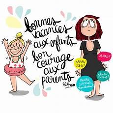 week end 14 juillet 2015 cdh vacances de parents indignes