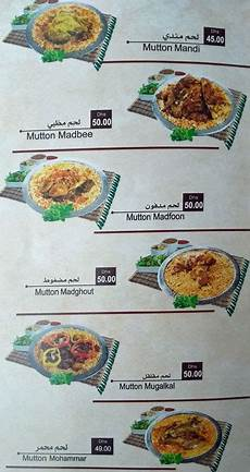 zam zam mandi marhaba mall ras al khor opening soon discover the best deals across dubai