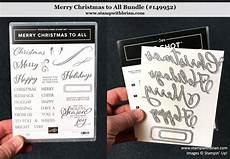 merry christmas to all bundle stin up 149952 merry christmas to all holiday catalog
