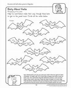 15 best images of action verb worksheets pdf linking verbs worksheet 6th grade action verb