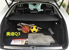 jioyng car rear trunk security shield shade cargo cover