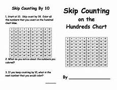 hundreds chart skip counting worksheets 11898 s teaching resources teachers pay teachers