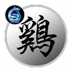 1989 chinesisches horoskop chinesisches horoskop 1990 jahr des metall pferd