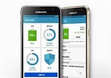 Le Samsung Galaxy J3 Est D 233 Sormais Officiel Frandroid