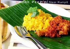 A Dish Of Yellow Rice Called Nasi Kunyit