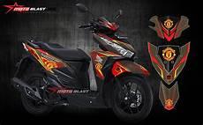 Modifikasi Striping Honda Vario 150 by Modifikasi Striping Honda Vario 120 150 Esp Brown Livery