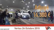 vente enchere nantes vente aux ench 232 res du 24 octobre 2016 224 nantes
