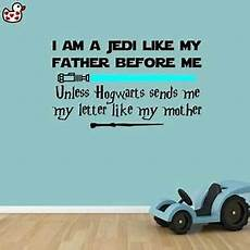 jedi harry potter style quote wand lightsaber vinyl wall art sticker quote mural ebay