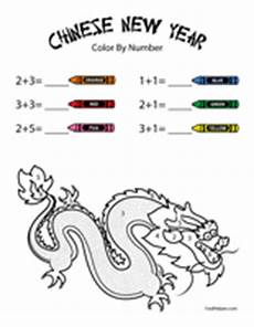 free chinese new year worksheets edhelper com
