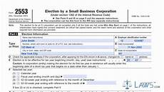 form 2553 late filing learn how to fill the form 2553 election by a small business corporation youtube