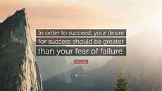 bill cosby quote in order to succeed your desire for