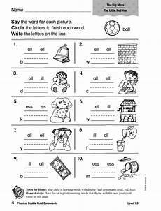 phonics double final consonants worksheet for 1st 2nd grade lesson planet