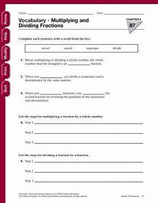 decimal worksheets 7039 multiplying and dividing fractions choice test i created this resource as a test