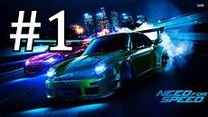 Need For Speed 2015 Gameplay Walkthrough Part 1 No