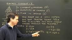 i q t simple electricity calculations i q t part 4