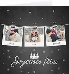 carte de voeux 2020 trio d hiver 15x15cm photoweb