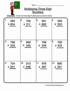 multiplication worksheets have fun teaching