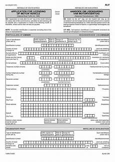 motor renewal form nb motor vehicle registration impremedia net
