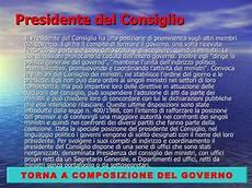 indirizzo presidenza consiglio dei ministri il governo e la magistratura