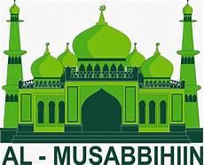 Masjid Al Musabbihiin Kumpulan Muqaddimah Mc Ramadhan