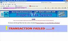 moments so far pay online property tax bangalore bbmp