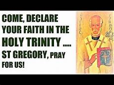 prayer to st gregory the wonderworker miracle worker miracle prayer gregory prayers