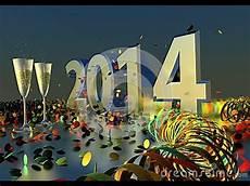 photofunia merry christmas photofunia merry christmas and a happy new year youtube