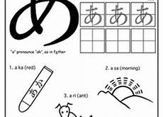 japanese 1st grade worksheets 19506 japanese foreign language worksheets free printables education