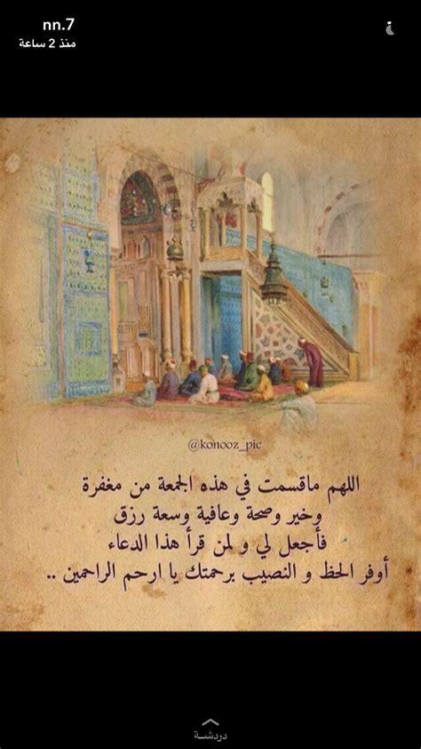 Safi Islam