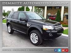 security system 2009 land rover lr2 regenerative braking purchase new 2014 land rover lr2 base in 25191 u s highway 19 n clearwater florida united