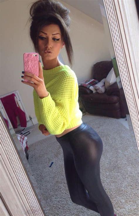 Wet Teen Selfie